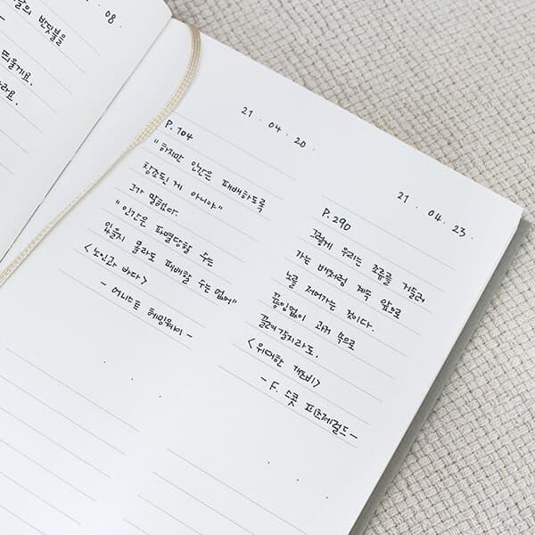 [YES24단독] 문장수집 노트 (문학노트,양장,32절) - 그레이