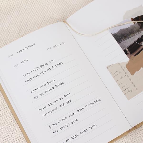 [YES24단독] 시 노트 (문학노트,100편,필사,양장,32절) - 샌드베이지