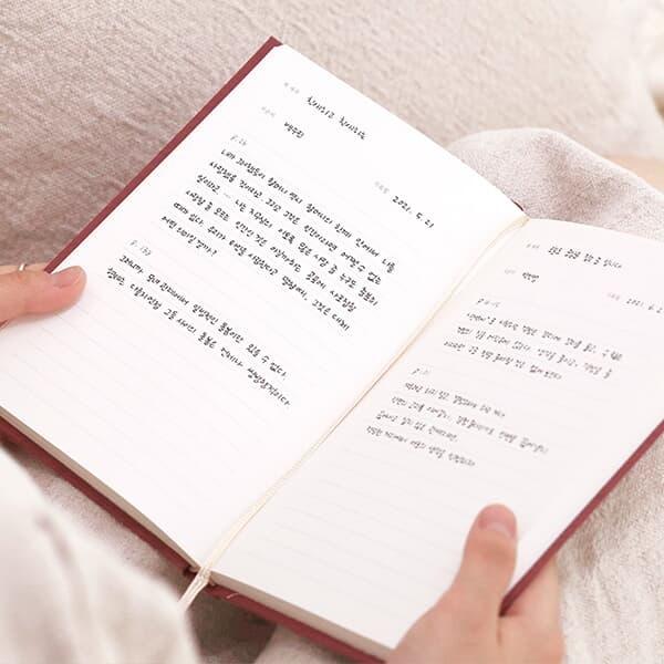 [YES24단독] 필사 노트 (문학노트,양장,32절) - 버건디