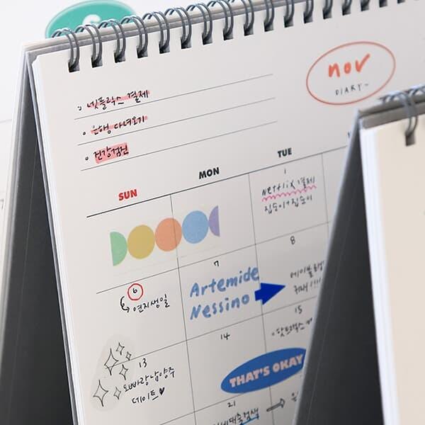 기본 18개월 탁상 달력 (21년7월~22년12월,날짜+만년)