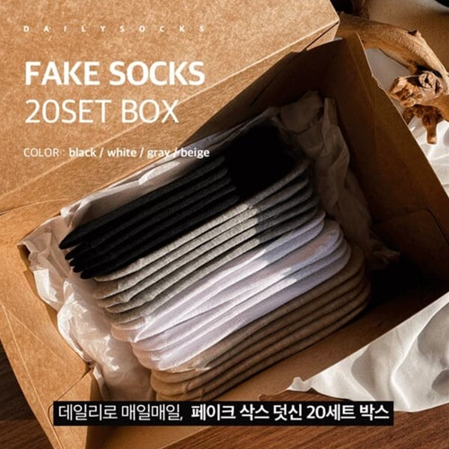 베이직 페이크 삭스 덧신 여성용 양말 20세트 박스