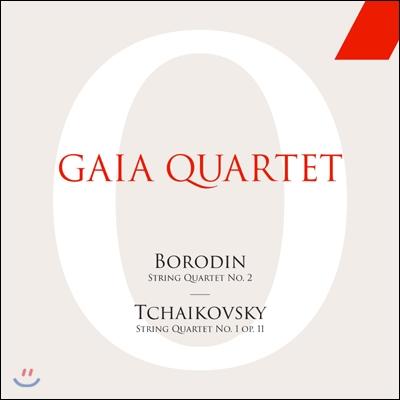 Gaia Quartet 보로딘 / 차이코프스키: 현악 사중주 (Borodin / Tchaikovsky) 가이아 콰르텟