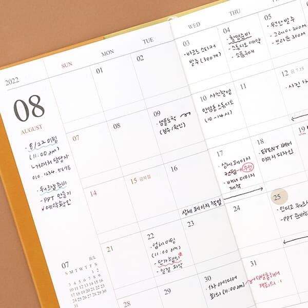 2022 오피셜 슬림 다이어리 (날짜형,월간,수첩형)