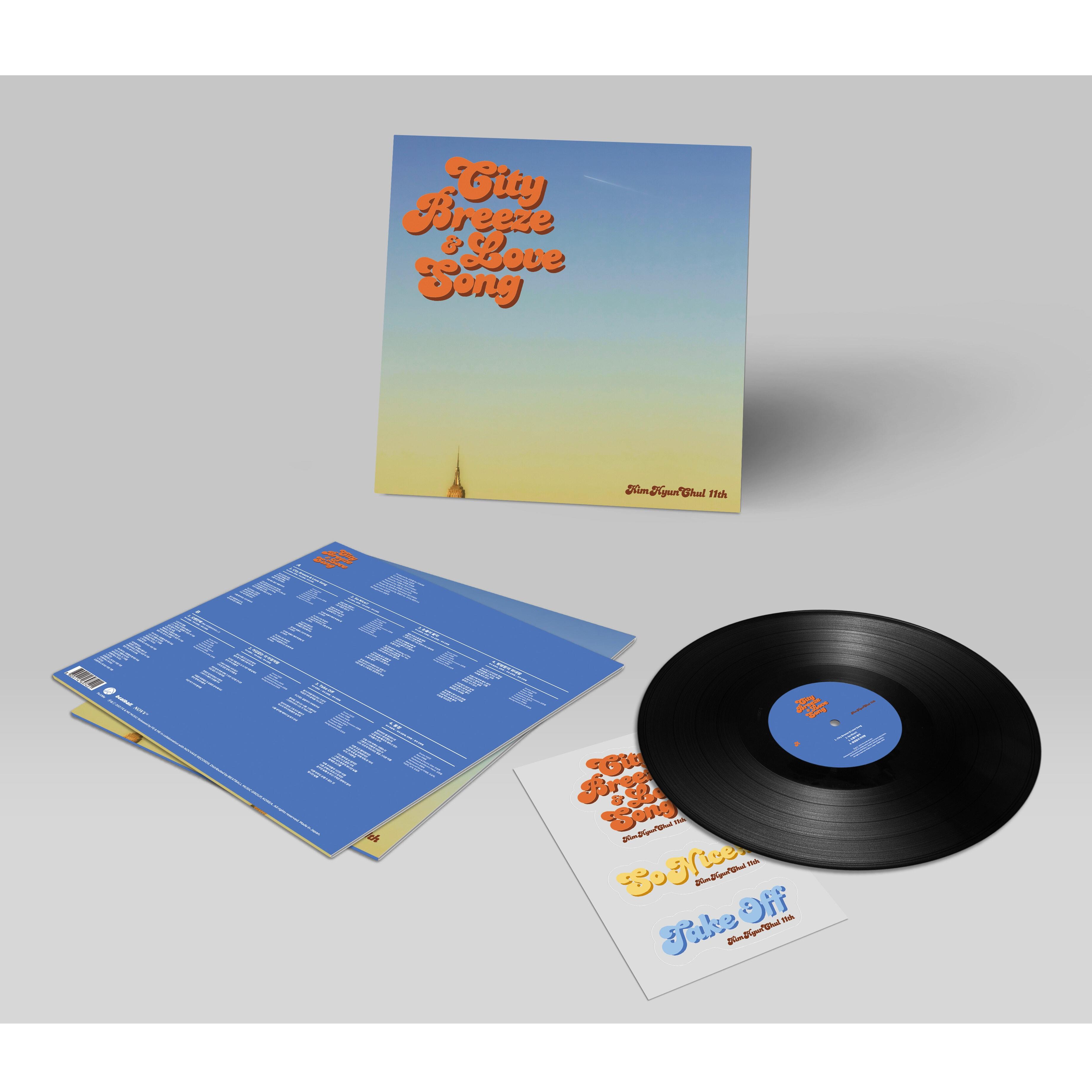 김현철 - 11집 City Breeze & Love Song [LP]
