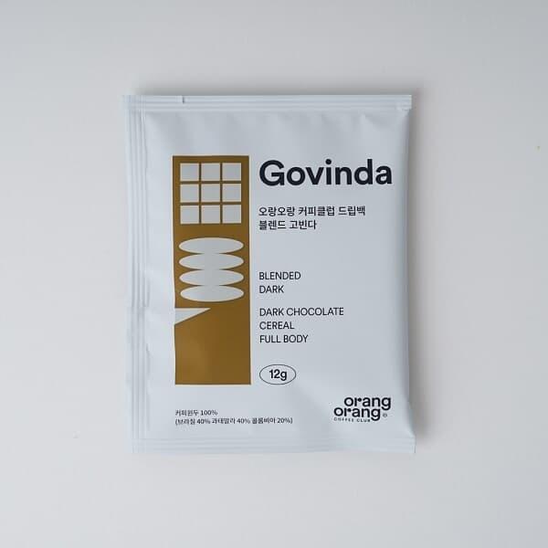[예스24배송] 오랑오랑 커피클럽 블렌드 커피 드립백 Drip Bag (15개)_광목주머니 포장