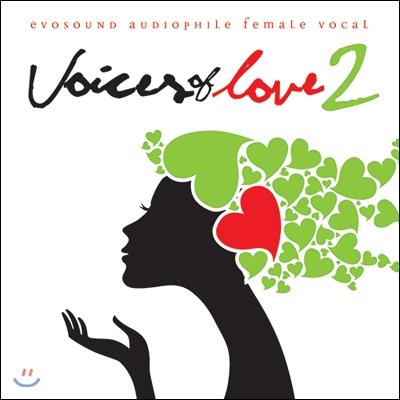 에보 사운드 레이블 여성 보컬 모음집 2 (Voices of Love 2: audiophile female vocal)