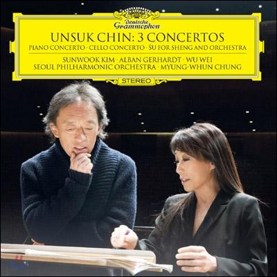 정명훈 / 서울시향 / 김선욱 - 진은숙: 3개의 협주곡 - 피아노 첼로 생황 (Unsuk Chin : 3 Concertos)