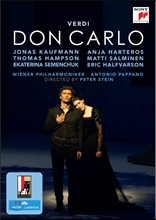 Jonas Kaufmann 베르디: 돈 카를로 - 요나스 카우프만 (Verdi : Don Carlo)