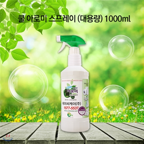 쿨 아로미 대용량 탈취제(스프레이타입)-1000ml/친환경/집먼지제거/진드기제거/항균/인체무해