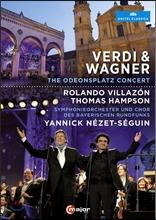 Rolando Villazon / Thomas Hampson 뮌헨 오데온스광장 콘서트: 베르디와 바그너 (Verdi & Wagner - The Odeonsplatz Concert)