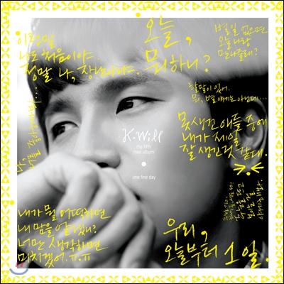 케이윌 (K.Will) - 미니앨범 5집 : One Fine Day