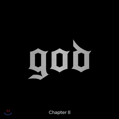 god (지오디) 8집 - Chapter 8