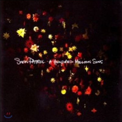 Snow Patrol (스노우 패트롤)- A Hundred Million Suns [2LP]