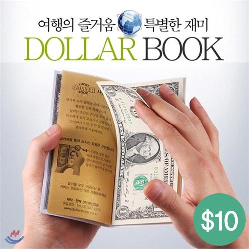 [쿠폰가:15,000원] $10 달러북(Dollar Book)