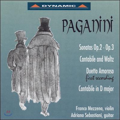파가니니 : 기타와 바이올린을 위한 소나타 (모래시계 혜린의 테마)