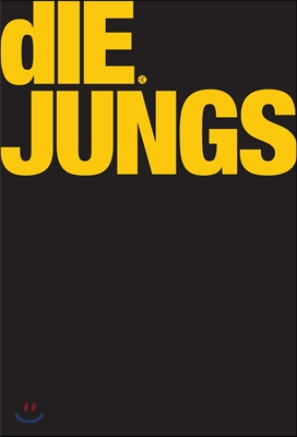 엑소 (EXO) 포토북 : DIE JUNGS (그 소년들) EXO PREMIUM SET [넘버링 10,000장 한정반]
