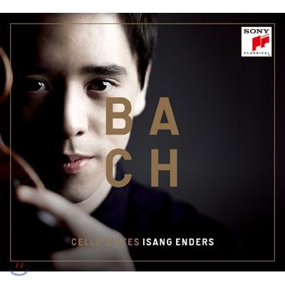 Isang Enders 바흐: 무반주 첼로 모음곡 (Bach: Cello Suite) 이상 엔더스