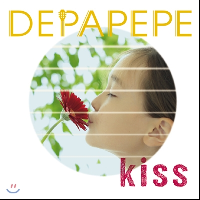 Depapepe - Kiss