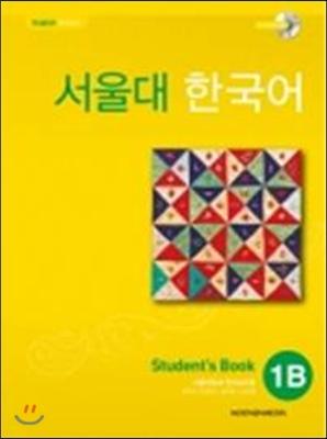 서울대 한국어 1B Student's Book with CD-ROM