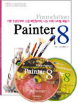Foundation Painter 8