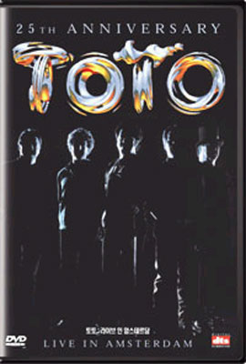 Toto - Live in Amsterdam, dts