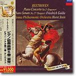 """베토벤 : 피아노 협주곡 5번 """"황제"""" / 피아노 소나타 17번 """"템페스트"""" - 굴다"""