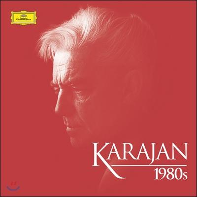 Herbert von Karajan 카라얀 80 (Karajan 1980s) 한정판 박스세트