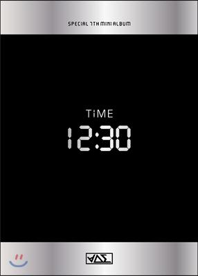 비스트 (Beast) - 미니앨범 7집 : Time