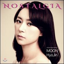 문효진 - Nostalgia