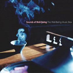 기능성 웰빙-뮤직 컴필레이션 앨범 (Sounds of Well-Being / The Well-Being Music Box)