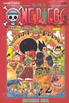  ONE PIECE 33