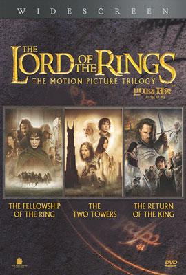 반지의 제왕 일반판 트릴로지 박스세트