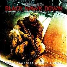 블랙 호크 다운 OST (Hans Zimmer: Black Hawk Down)