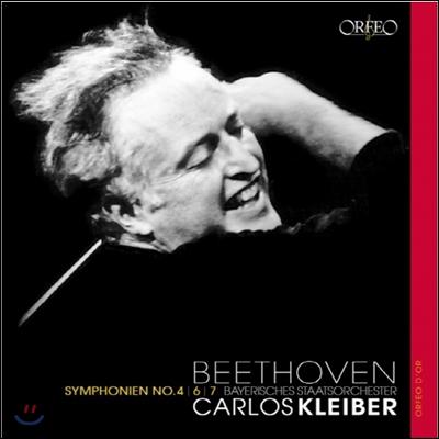 Carlos Kleiber 베토벤: 교향곡 4번, 6번, 7번 (Beethoven: Symphony No.4 No.6 No.7) 카를로스 클라이버