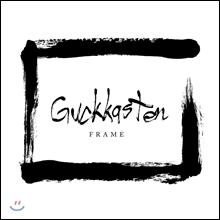 국카스텐 (Guckkasten) 2집 - Frame [1천장 넘버링 특별판]
