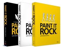 Paint It Rock 페인트 잇 록 1-3 세트