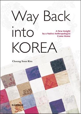 Way Back into Korea