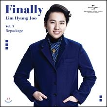 임형주 5집 - Finally [CD+DVD 리패키지반]