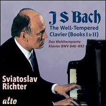 Sviatoslav Richter 바흐 평균율 전곡 (Bach: The Well-Tempered Clavier, Books 1 & 2)