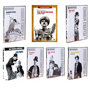 찰리 채플린 컬랙션 7종 DVD