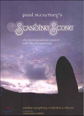 Paul McCartney - Paul McCartney's Standing Stone