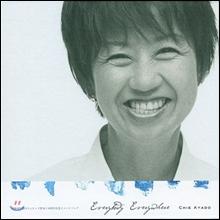 Chie Ayado - Everybody Everywhere