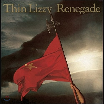 Thin Lizzy - Renegade (Back To Black Series)
