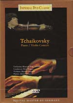 차이코프스키 : 피아노 협주곡 / 바이올린 협주곡 - 막심 벵게로프
