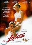 로리타 (1997)