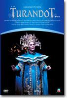 Eva Marton 푸치니: 투란도트 (Puccini : Turandot)