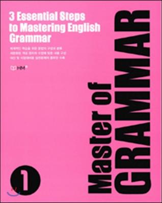 Master of GRAMMAR 1