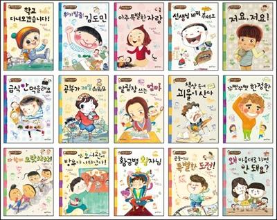 초등학교 생활 교과서 15권 세트