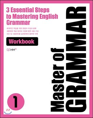 Master of GRAMMAR Workbook 1