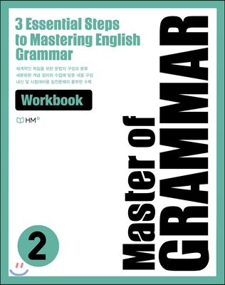 Master of GRAMMAR Workbook 2